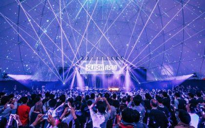SLUSH Singapore